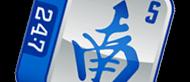Mahjong - Su favorito en línea juego de Mahjong solitaire