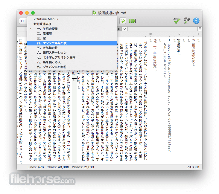 CotEditor 3.4.0 Screenshot 4