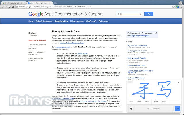 f5a85b85eac Google Input Tools Download (2019 Latest) for Windows 10, 8, 7