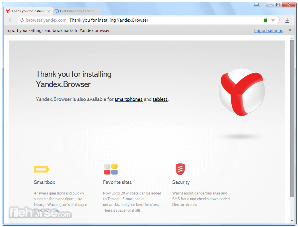 Yandex Browser 17.11.1.988 Screenshot 1