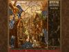 Heroes of Might and Magic 3 HD Screenshot 5