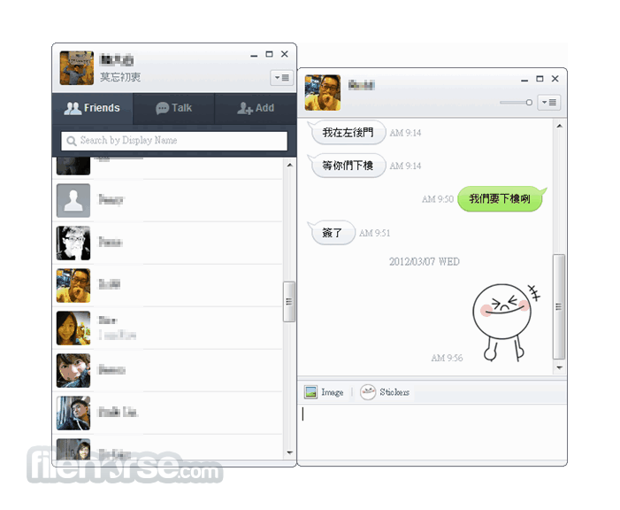 LINE for Windows 5.6.1.1629 Captura de Pantalla 2