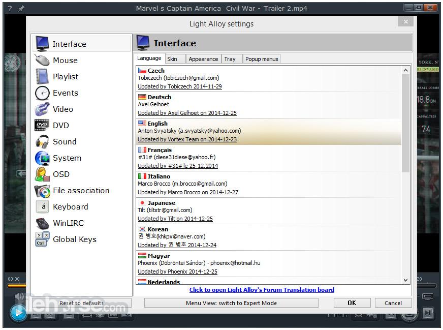 Light Alloy 4.10.2 Screenshot 2