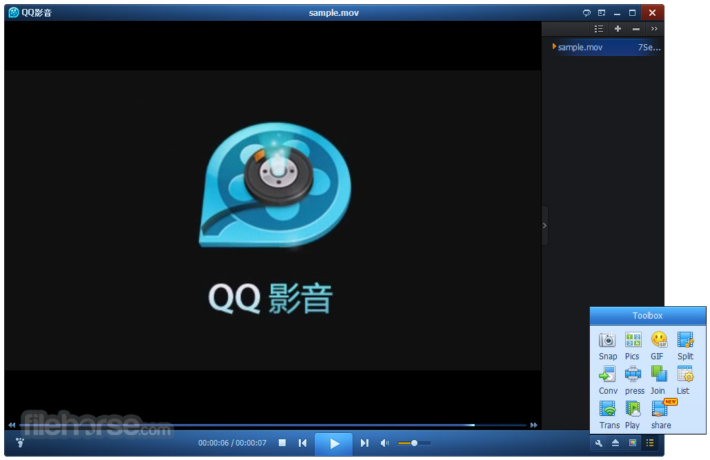QQ Player 3.9.936 Screenshot 4